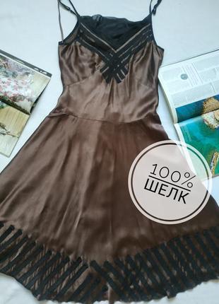 """Эффектное шелковое платье с бельевом стиле """"stills"""""""