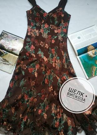 """Вечернее коричневое платье (шелк+вискоза) с бисером """"monsoon"""""""