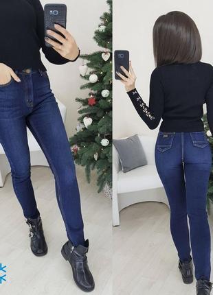 Зима женские джинсы