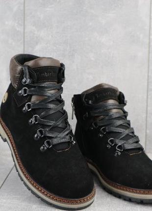 Зимние подростковые ботинки {натуральная замша}