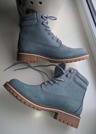 Ботинки голубые