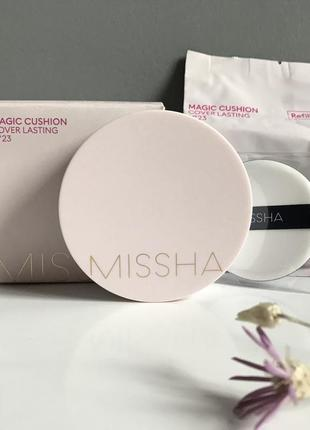 Missha magic cushion cover lasting spf50+ pa+++ с рефилом, оттенки 21, 23