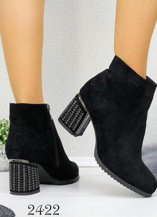 Ботинки зимние на каблуке