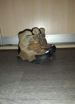 Сапоги ботинки зимние чоботи