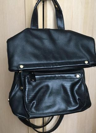 Сумка рюкзак top shop