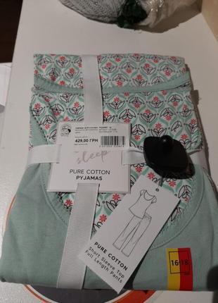Пижама m&s