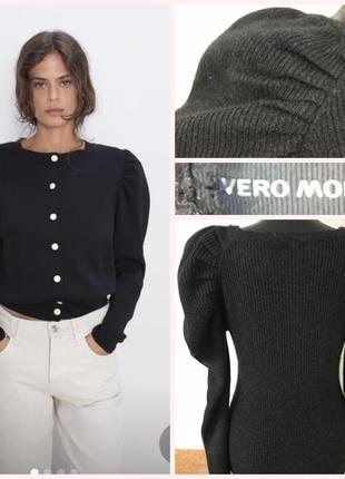 Фирменный стильный качественный натуральный свитер кардиган.