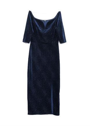 Шикарное платье на праздник