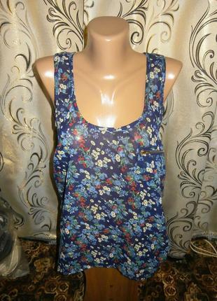 Стильная маечка с удлиненной спинкой с цветочным принтом new look