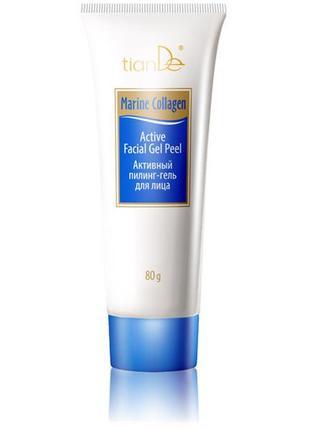 Активный пилинг-гель для лица marine collagen, 80г