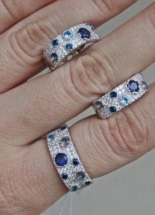 Серебряный набор софит синий (кольцо 19,5) скидка 10%!