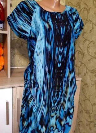 Фирменное очень красивое платье, размер 12