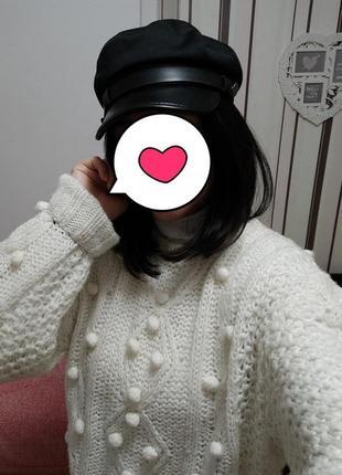 Вязаная кофта свитер с помпонами