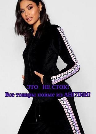Boohoo.это не сток. товар из англии. велюровая кофта в модном оформлении.