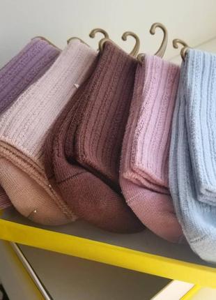 Набір жіночих шкарпеток