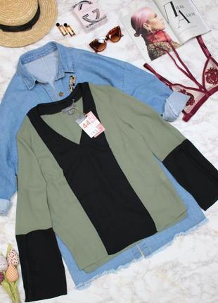 Блуза свободного кроя хаки черная с разрезами на рукавах
