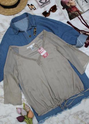 Люксовая блуза беж шёлк шелковая бренд diane von furstenberg