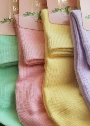 Набір носків жіночих