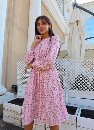 Цветочное платье на кнопочках с пышной юбкой