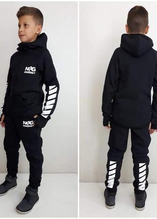 Утепленный спортивный костюм для мальчика 128-146рр