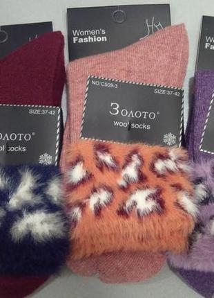 Шерстяні дуже якісні носки 37-41