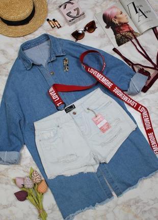 Шорты высокая талия деним джинс светло голубые дистресс эффект качество