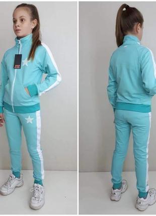 Спортивный костюм для девочки подростка 140-152рр
