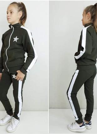 Спортивный костюм для девочки подростка 122-152рр