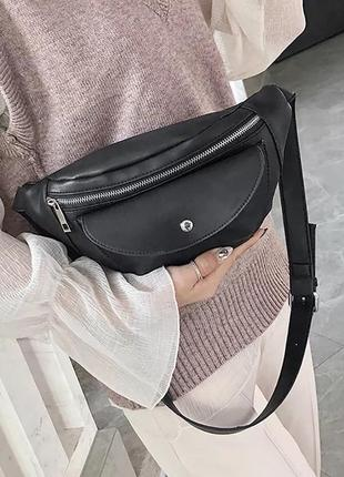 Бананка женская черная / поясная сумка / на пояс жіноча