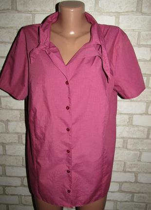 Красивая рубашка р-р 14-16 сост новой