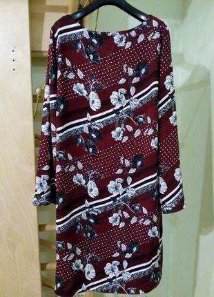 Платье свободного кроя с длинными рукавами
