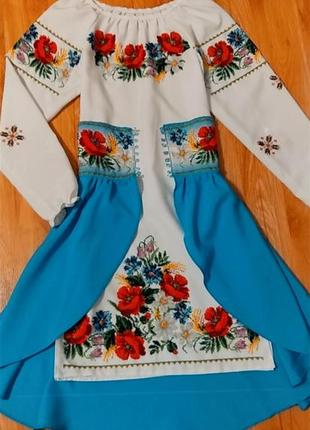 Платье, вышиванка бисер р.xxs, xs