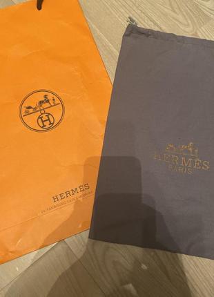 Пакет и пыльник