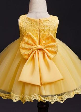 Платье желтое нарядное