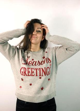 Крутой новогодний свитер