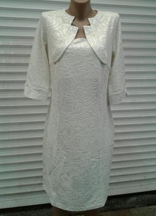 Роскошное платье 🕊️ батал