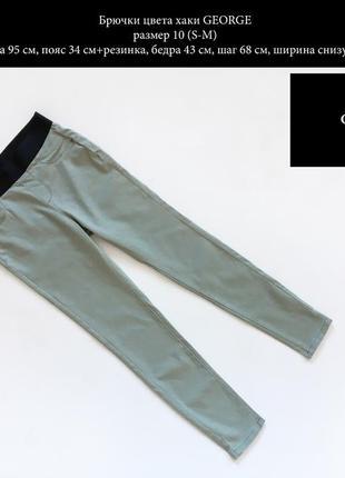 Стильные джинсы цвета хаки размер s-m