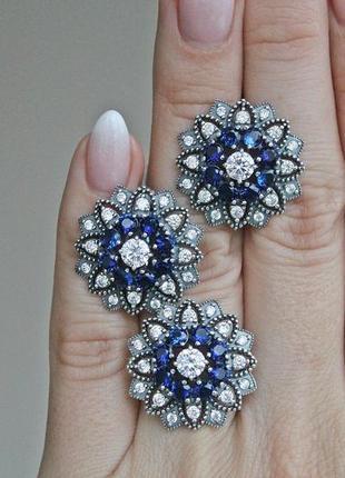 Серебряный набор анабель синий (кольцо 17 р.) скидка 10%!