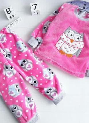 Зимние тёплые пижамки для малышей 💖