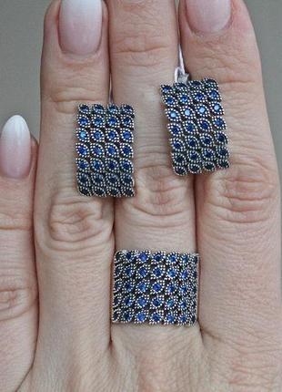 Серебряный набор гармония синий (кольцо 19 р.) скидка 10%!