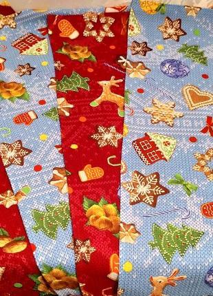 Набор из 2 новогодних вафельных полотенец размером 36х73