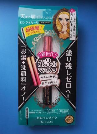 Влагостойкая тушь для ресниц heroine make micromascara advanced film, япония