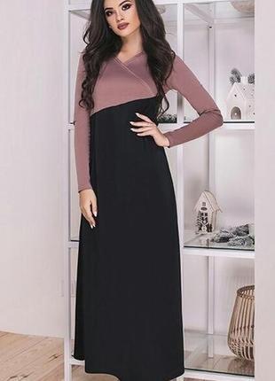 Длинное платье тёплое