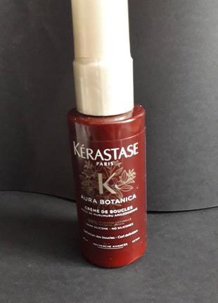 Kerastase aura botanica creme de boucles крем для волос.