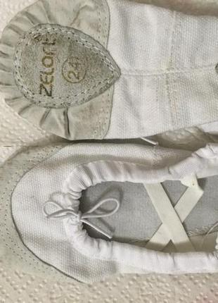Белые балетки 15,5см