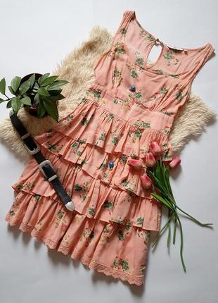 Крута нюдова сукня у квіти від new look