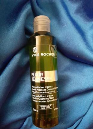 Мицелярная вода-гель детокс и восстановление elixir jeunesse yves rocher
