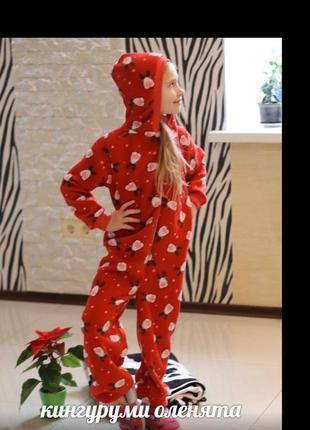 Пижама піжама кингуруми оленята