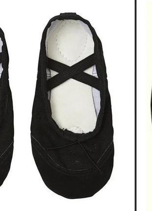 Черные балетки для танцев и гимнастики на стопу от 15,5 до 26,5 см