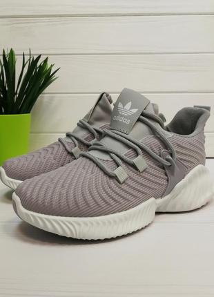 Стильные  и удобные кроссовки